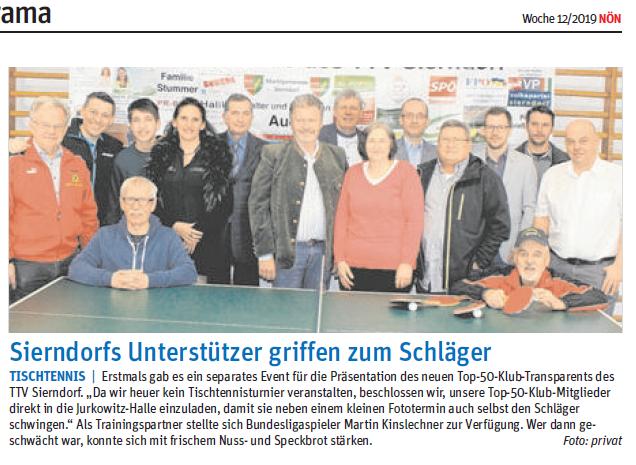Ein Artikel über die Präsentation erschien mit Foto in der Korneuburger NÖN der Woche 12/2019.