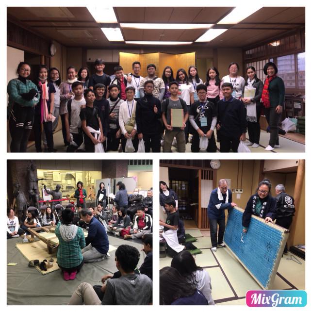 横浜市港南区の畳店 内藤畳店 インドネシアの学生の畳体験学習