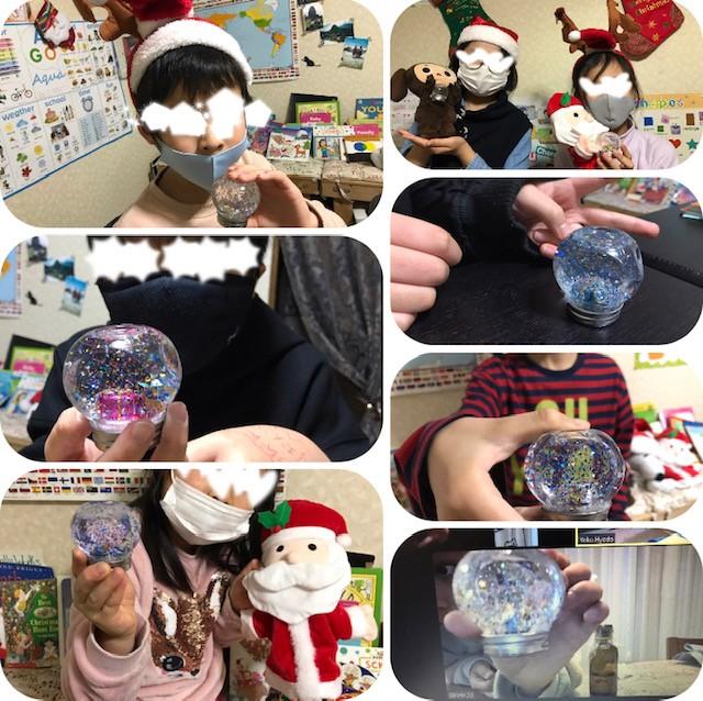 【クリスマスレッスン2020】