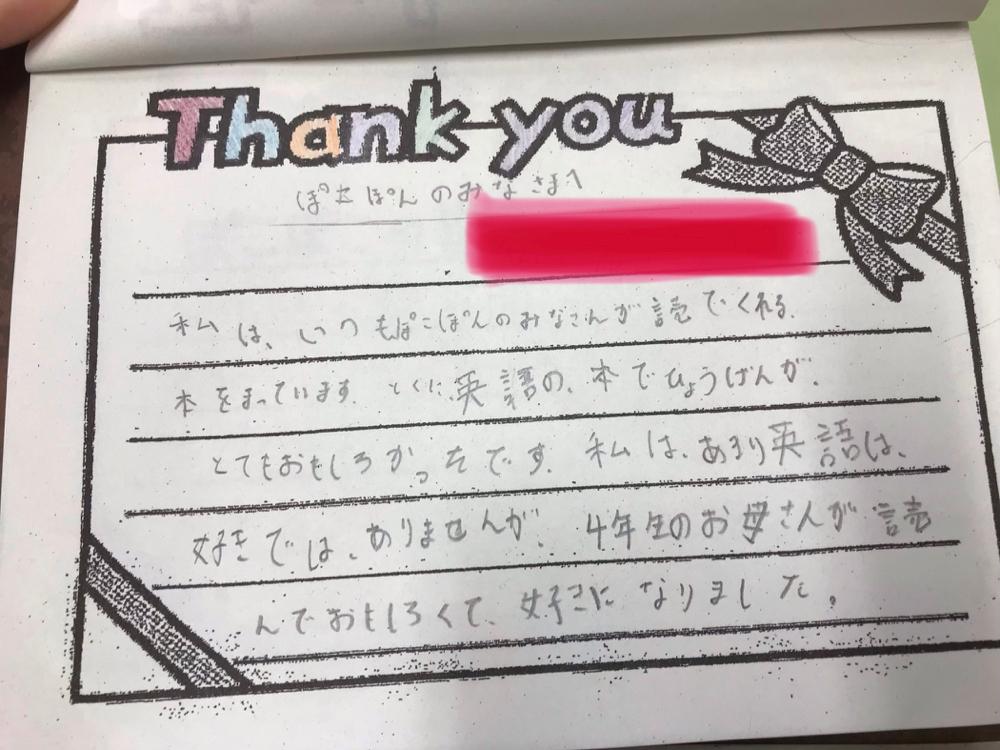 おめでとう 英語 卒業