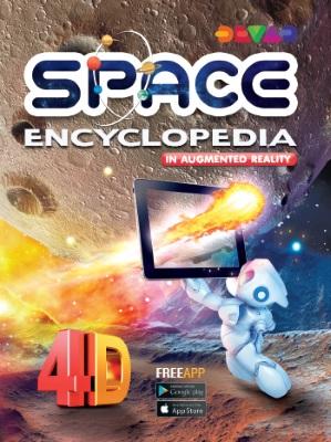 AR宇宙図鑑の表紙