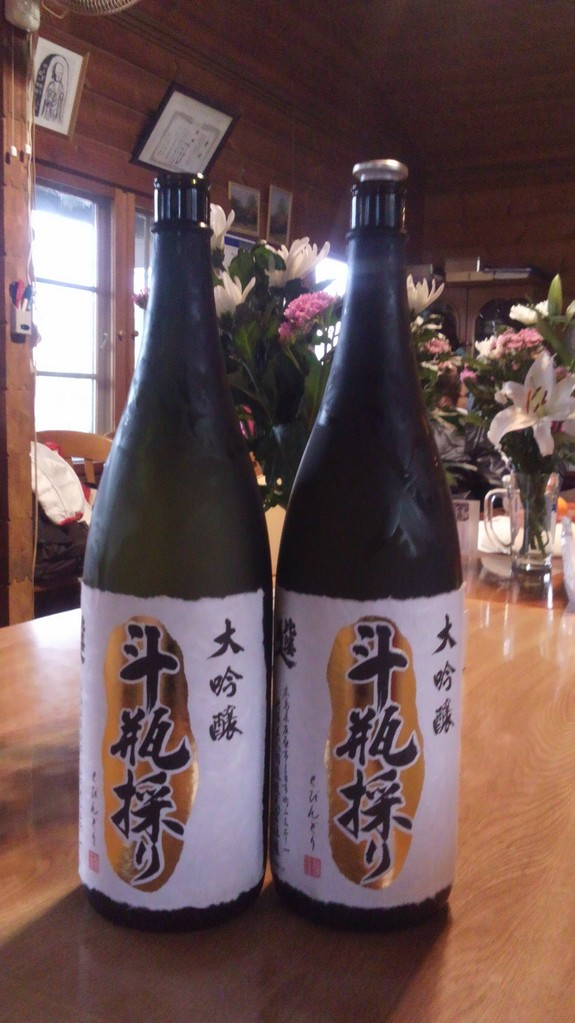 中村先生差入れの大吟醸 斗瓶採り