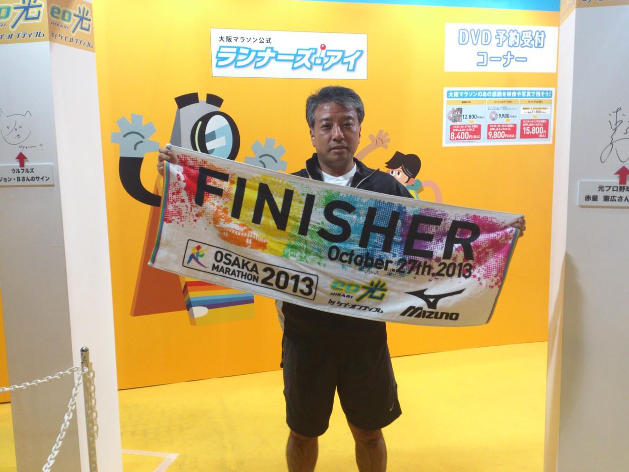 中嶋 善広 大阪マラソン、 42.195km (4時間37分11秒) 完走者のみが得られる1ショット。