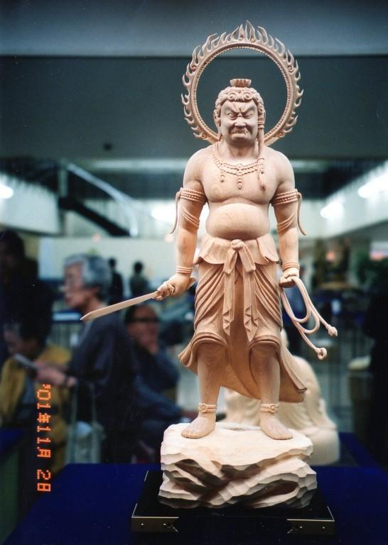 作 ・ 木 下 聖 峰  「不動明王」