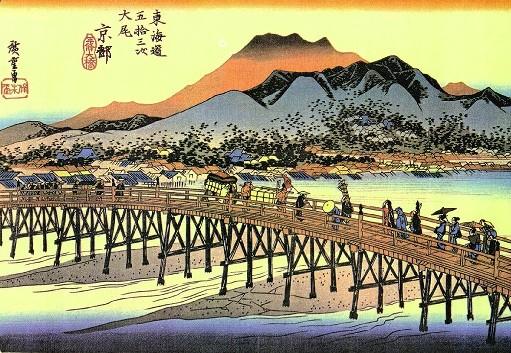 京都 愛宕山と三条大橋