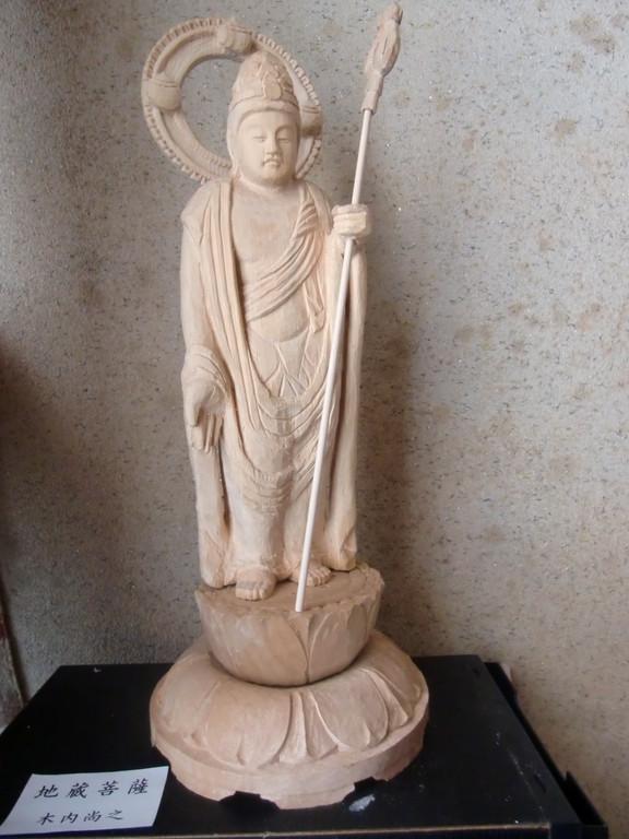 木内 尚之   「地蔵菩薩」