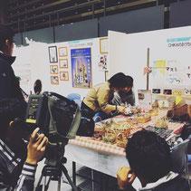 HBC(札幌)情報番組「今日ドキッ!」に放送されました