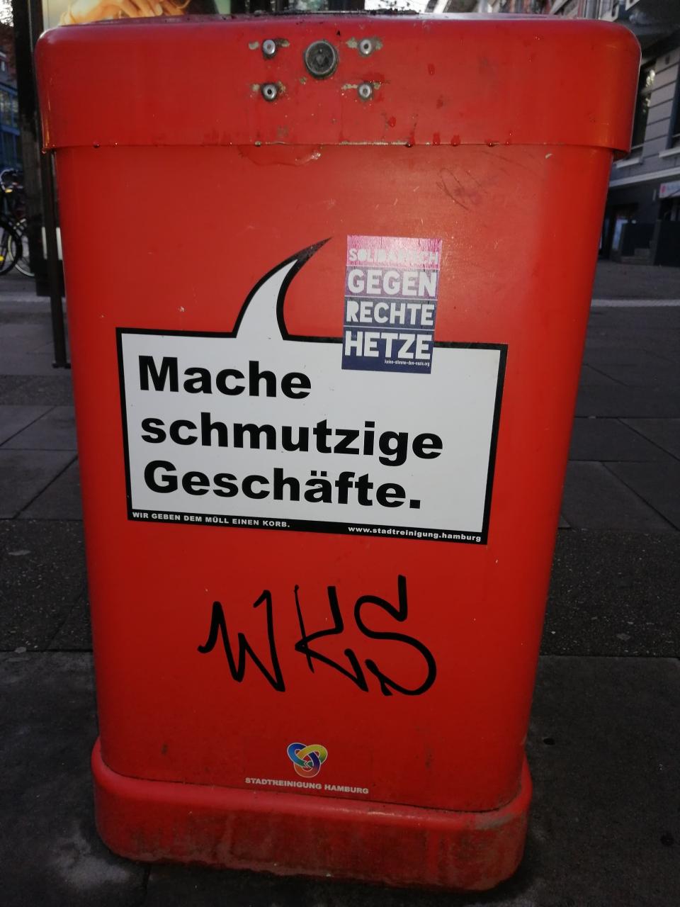 In Hamburg gibt's auch schwarze Schafe