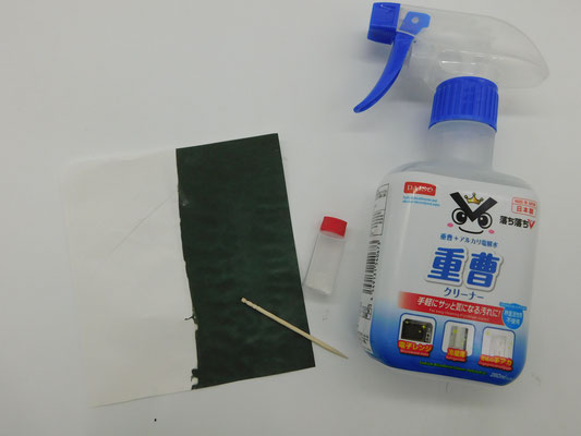 黒くした感熱紙に重曹(アルカリ性)で、爪楊枝を使って、絵をかく