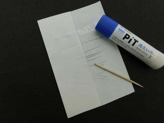 爪楊枝のとんがってない方で、ぎゅ!ぎゅ!っと線を書いて見ました。