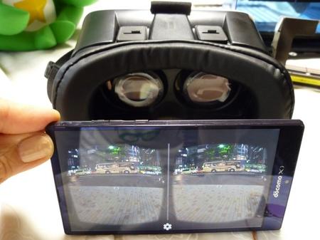 スマフォで動画をアップしてみると、VRめがねでも、簡単にVR:仮想現実体験できます。