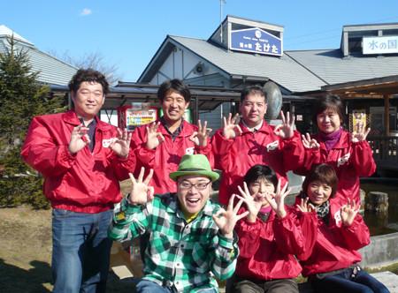 大分県竹田市の農村商社わかばさんと一緒にカボッス!