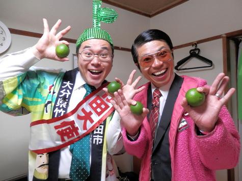 テレビ「ドーモ」でおなじみの岡本先生と一緒に