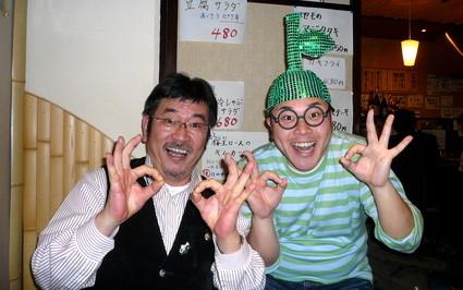 「なしか!」でおなじみの大分のコピーライター吉田寛さんと