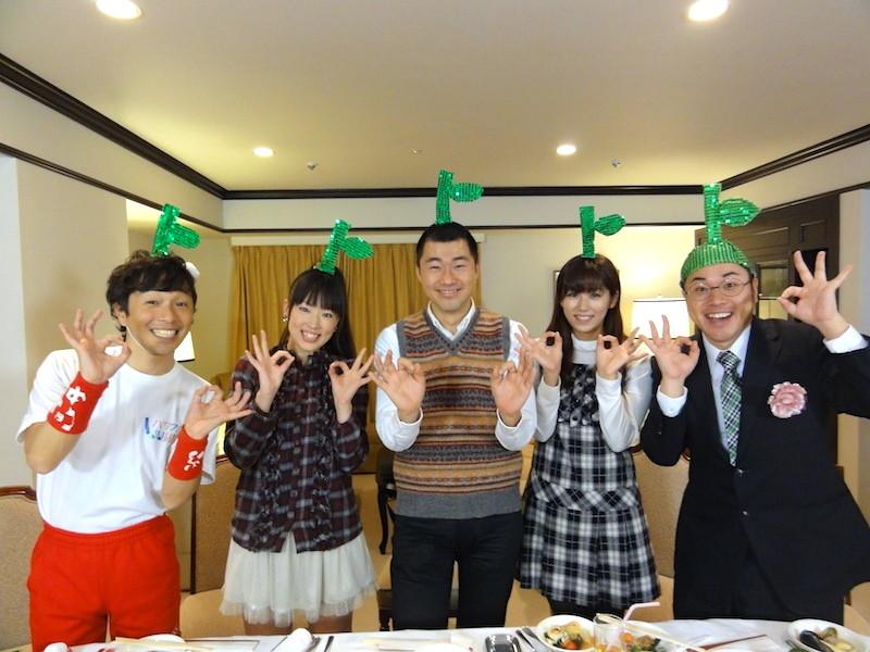 広島ホームテレビ「アグレッシブですけど何か?」のローカルMCサミットに大分県代表として出演