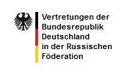 Deutsche Botschaft - Aupair-Visum