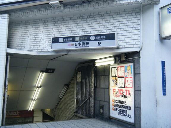 日本橋駅からボクシングジム