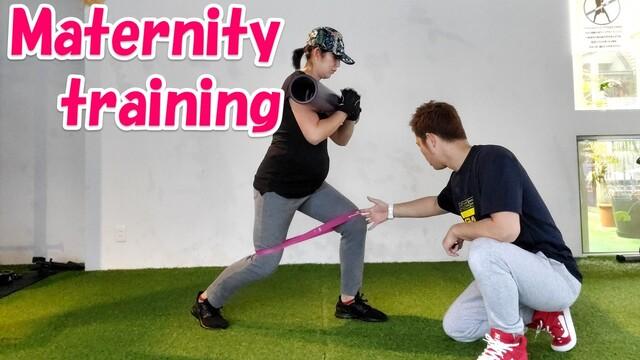 マタニティパーソナルトレーニング