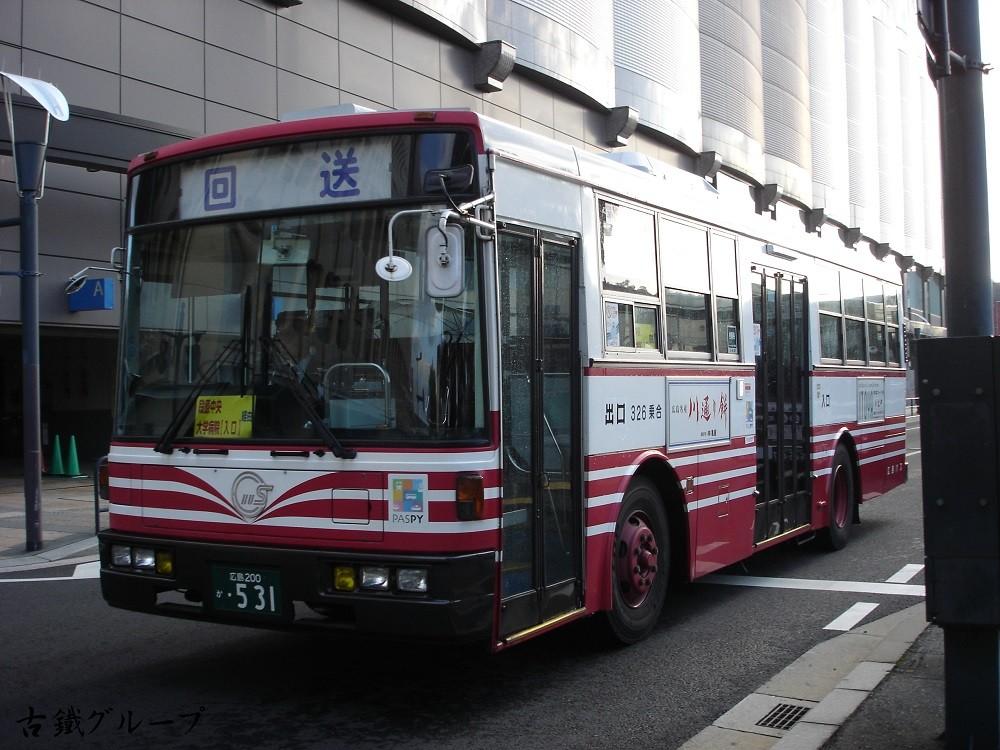 広島 200 か ・5 31(2012年11月)