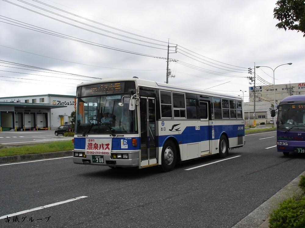 広島 200 か ・9 08(2011年9月)