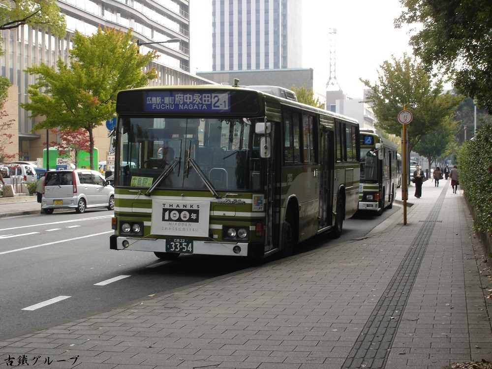 広島 22 く 33ー54(2012年10月)