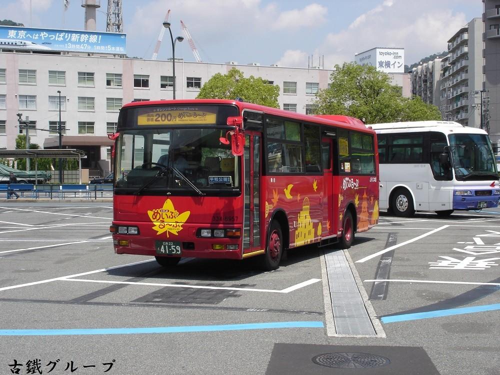 広島 22 く 41ー59(2014年8月)