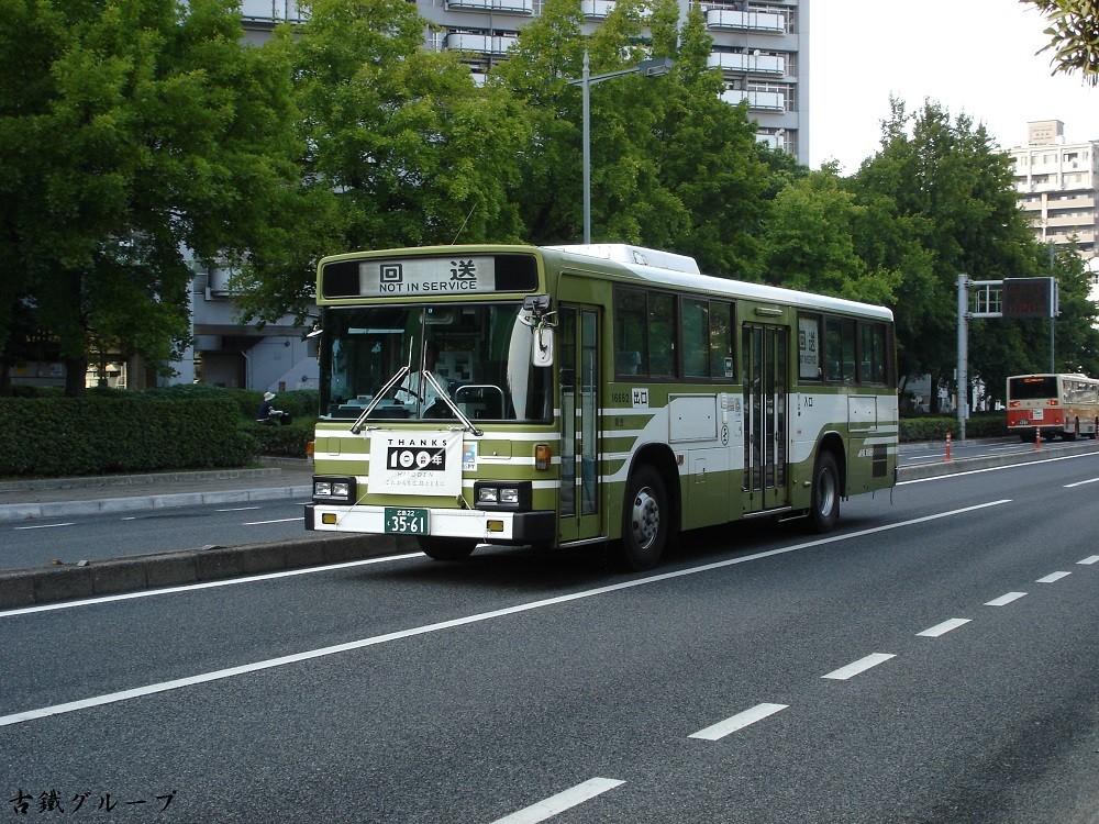広島 22 く 35-61(2012年9月)