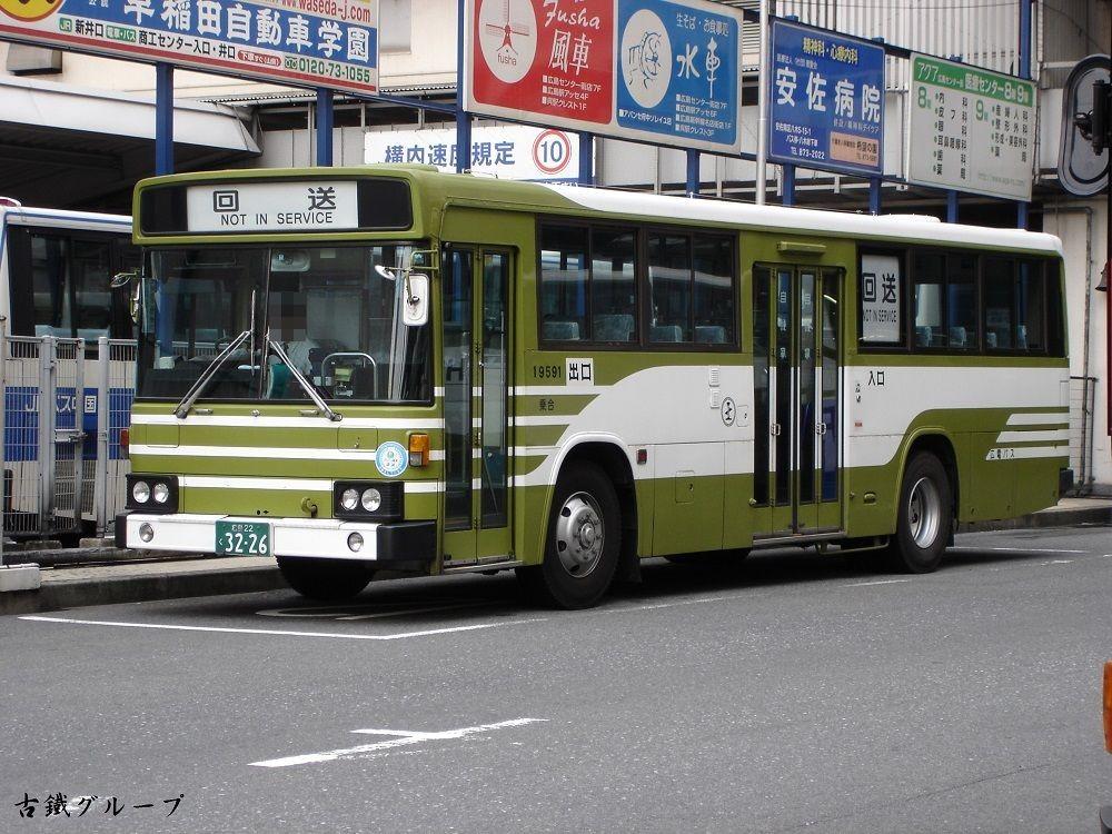 広島 22 く 32-26(2009年3月)
