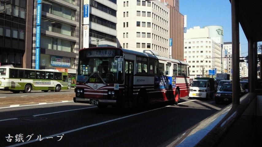 広島 22 く 31-24(2013年5月)