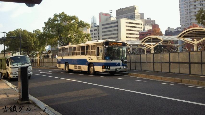広島 200 か ・7 95(2013年12月)