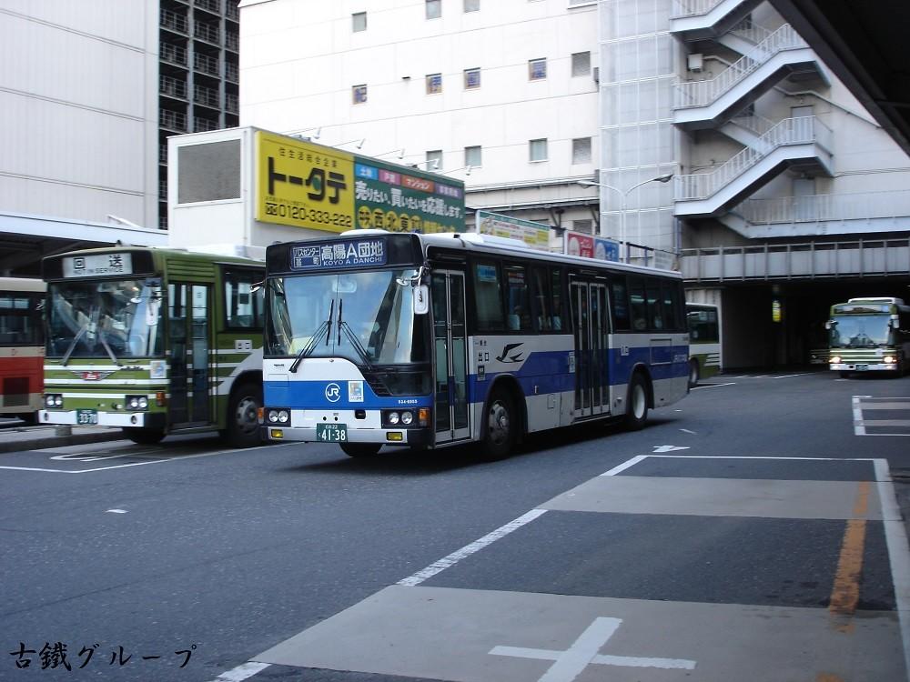 広島 22 く 41-38(2015年2月)