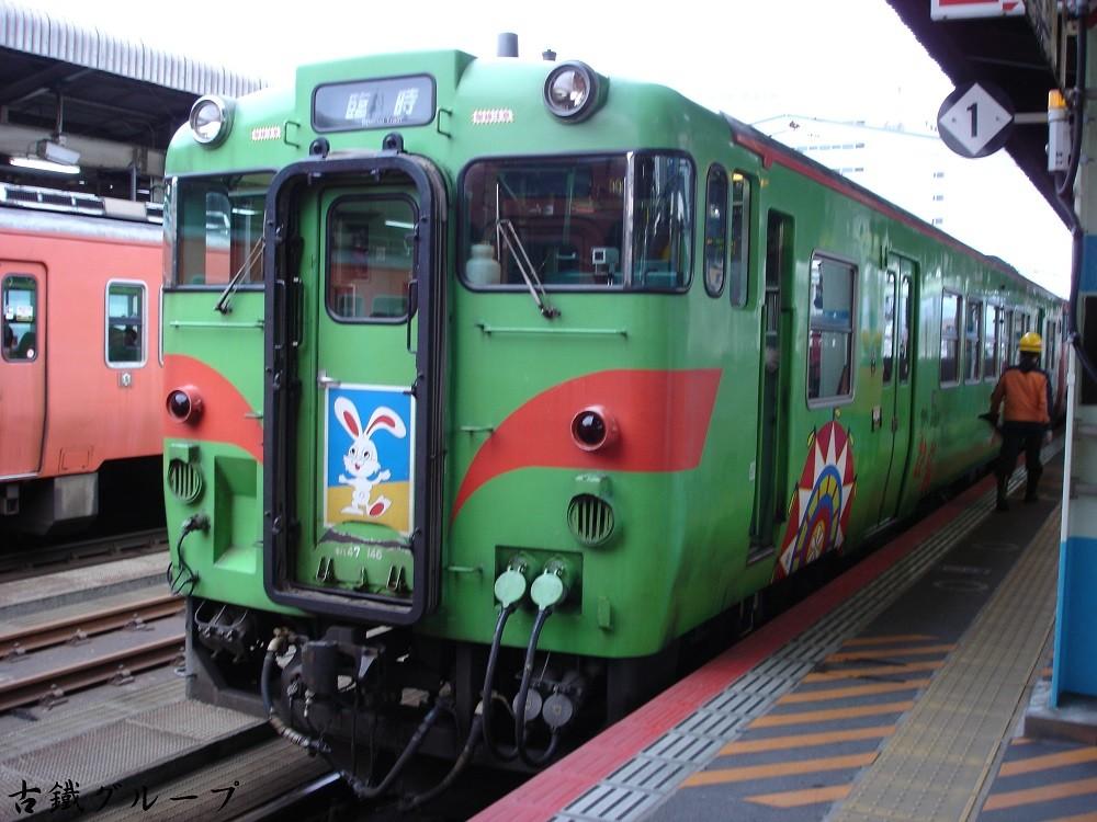 キハ47 146(2013年2月)