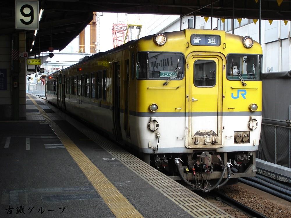 キハ40 2004(2013年9月)
