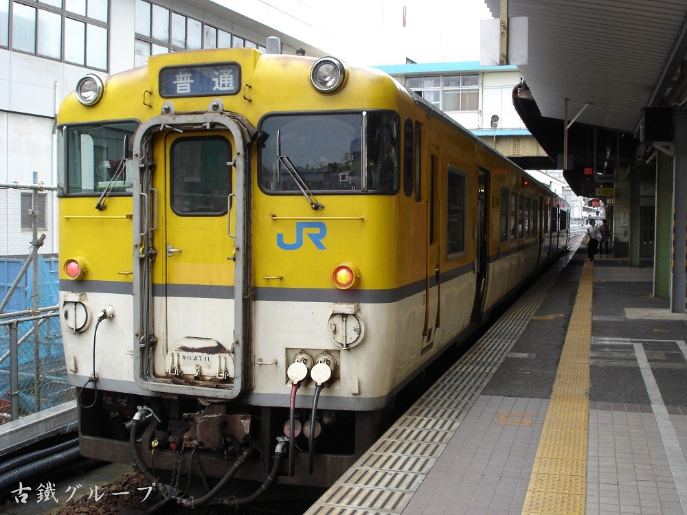 キハ47 11(2013年9月)