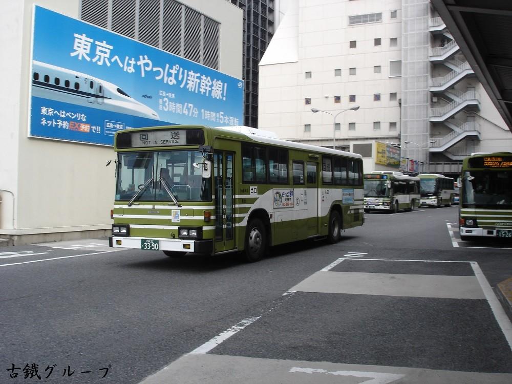 広島 22 く 33-90(2015年2月)