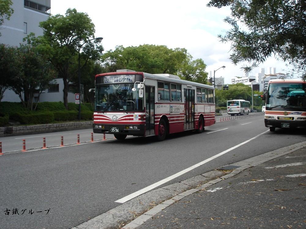 広島 22 く 35-96(2014年8月)