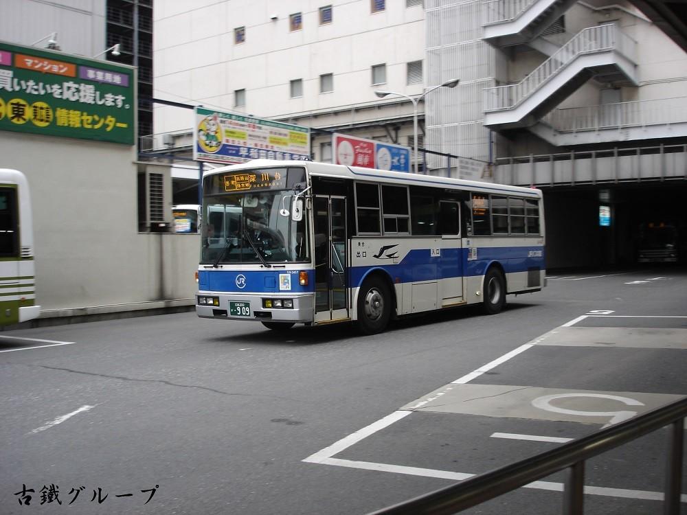 広島 200 か ・9 09(2014年12月)