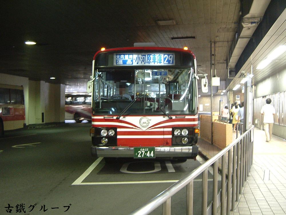 広島 22 く 27-44(2008年6月撮影)