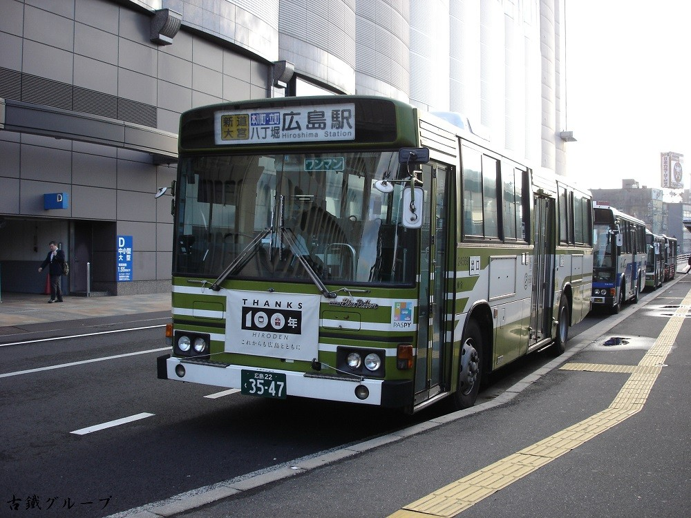 広島 22 く 35-47(2012年11月)