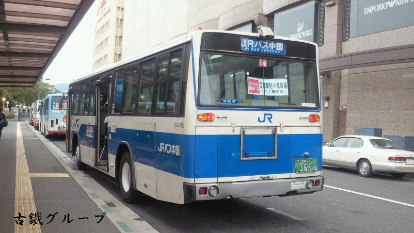 広島 22 く 36-06(2012年1月)