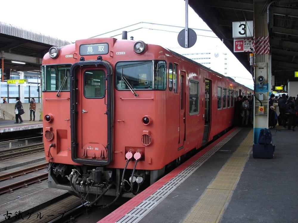 キハ47 80(2013年2月)