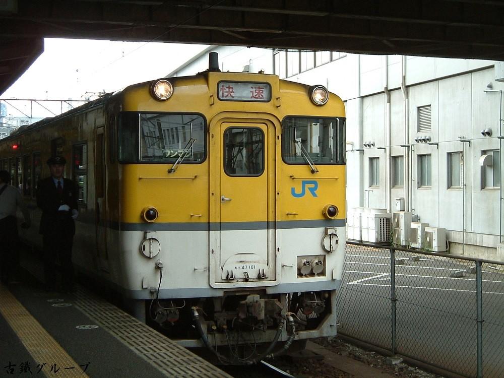 キハ47 101(2009年5月)