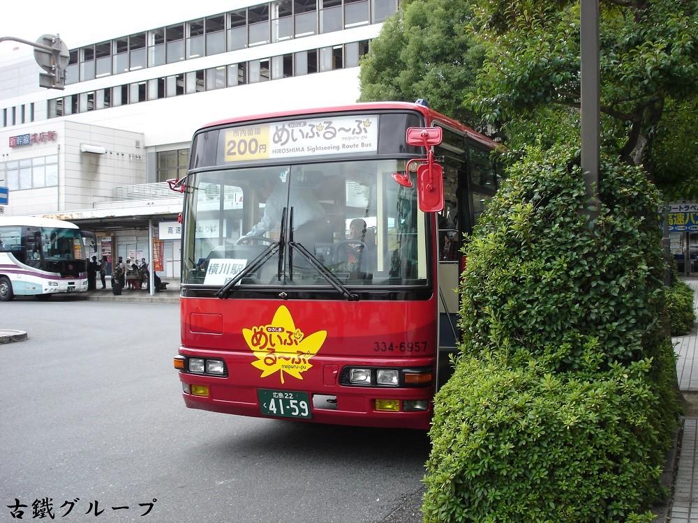 広島 22 く 41-59(2013年10月)