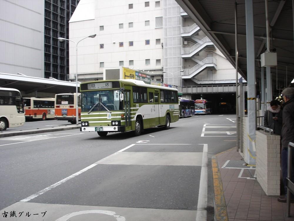 広島 22 く 33-98(2014年12月)
