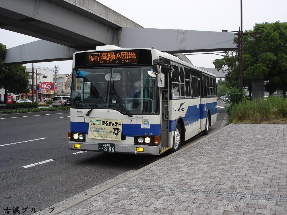 広島 200 か ・8 86(2011年6月撮影)