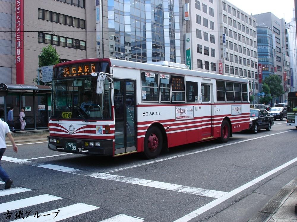 広島 200 か ・7 99(2012年6月)
