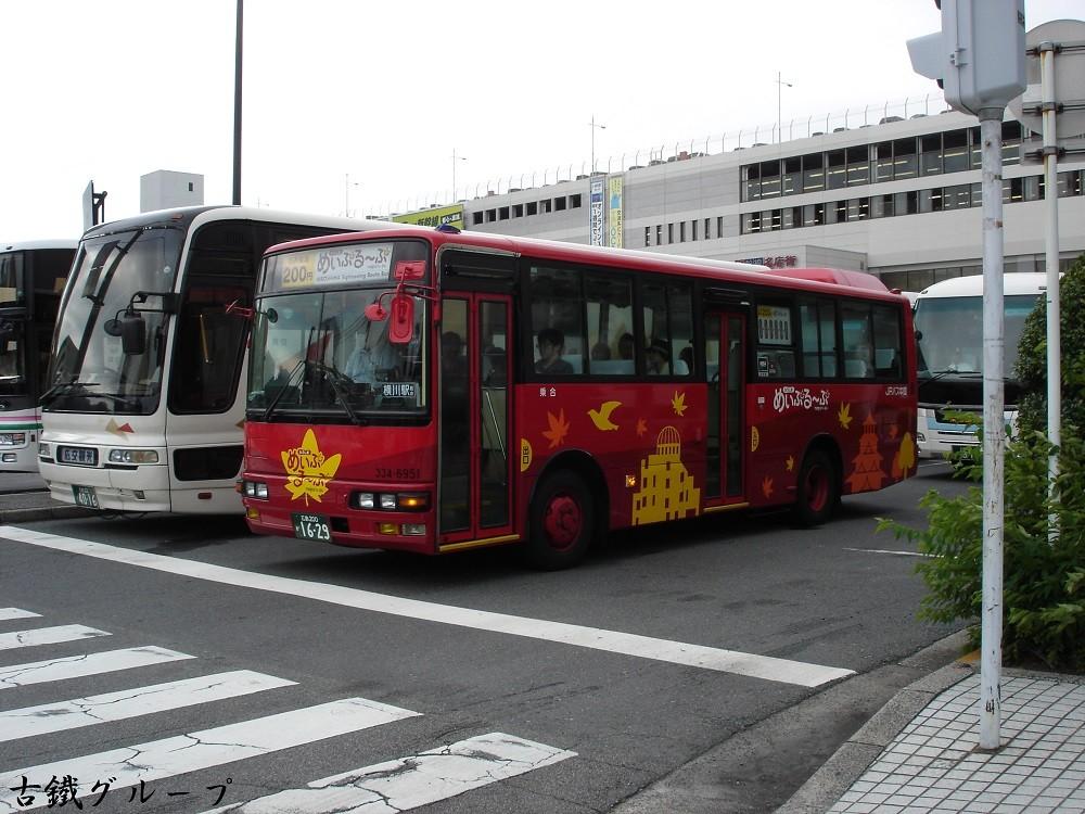 広島 200 か 16-29(2013年9月)