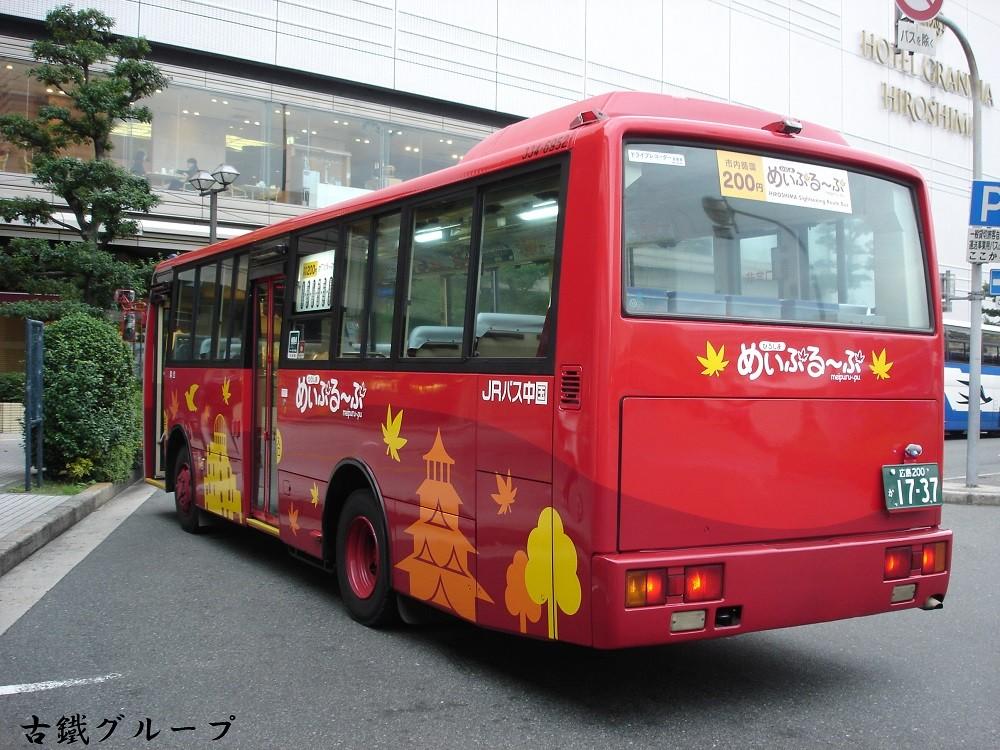 広島 200 か 17-37(2013年10月)リア