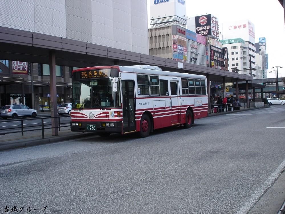 広島 200 か 12-99(2014年12月)