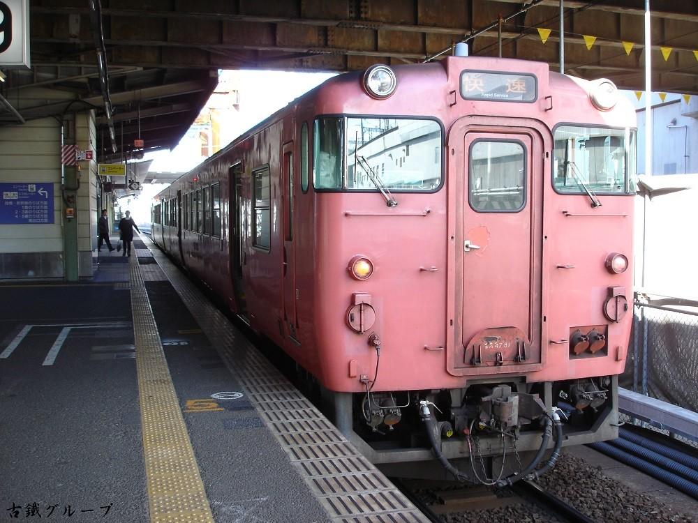 キハ47 81(2013年11月)